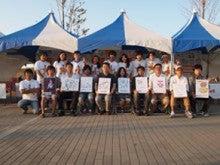 $Be Smile Project Blog  ―子ども達の未来を笑顔にするボランティア活動―-集合写真