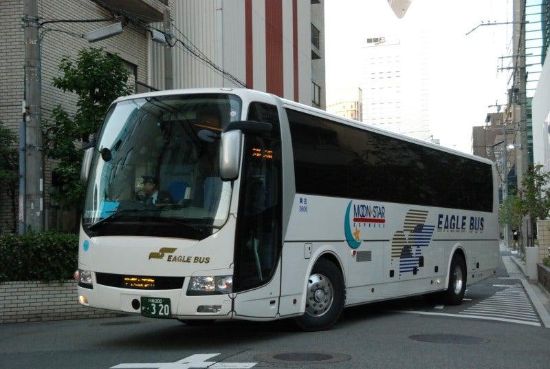 わたしの愛人はバスですイーグルバス 3606 ムーンスター号