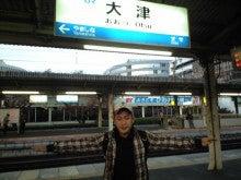 ナイツ 塙宣之 オフィシャルブログ のぶたんの「ヤホー」で調べました by Ameba