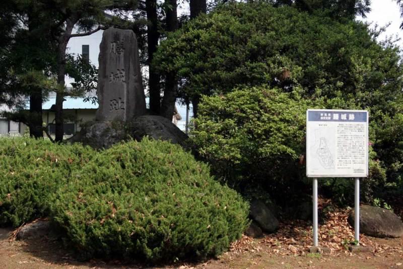 膳城/城址碑と説明板