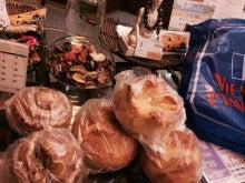 $ワットのブログ-駅前のパン屋さん
