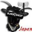 Team Black…