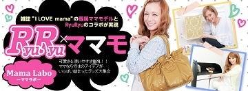 $白戸彩花オフィシャルブログ Powered by Ameba