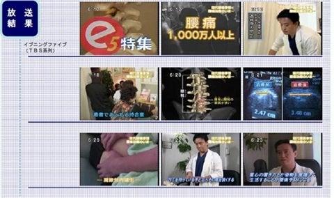イブN&5 TBS・JNN 01(NN&L・A)...