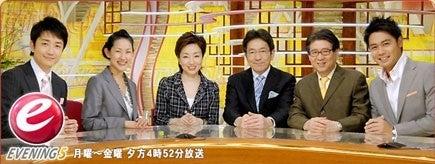 イブN&5 TBS・JNN 01(NN&L・B)...