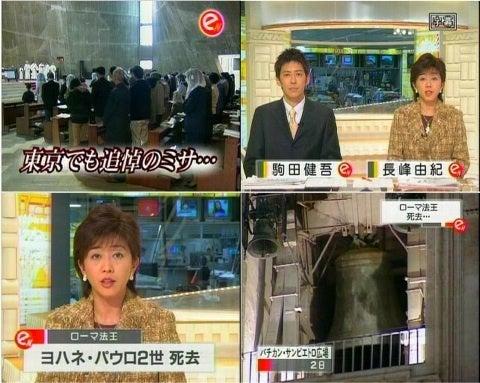 イブN&5 TBS・JNN 01(NN&L・C)...