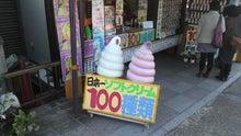 ミヤちゃんのランチグルメブログin下関北九州-2013112611390002.jpg