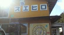 ミヤちゃんのランチグルメブログin下関北九州-2013112612000000.jpg