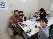 $熊本 ラジコンショップ ウエストマウンテン WEST MOUNTAIN ブログ