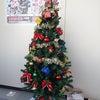 クリスマスまで1ヶ月の画像