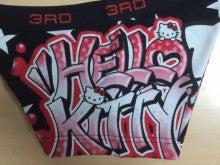 $AZI a.k.a. 橋本悠一郎オフィシャルブログ「OVER THE SCENE」 Powered by アメブロ-AZI×KITTY PAINT BATTLE 07