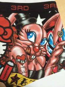 $AZI a.k.a. 橋本悠一郎オフィシャルブログ「OVER THE SCENE」 Powered by アメブロ-AZI×KITTY PAINT BATTLE 03