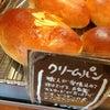 アミール【しあわせ食パン】@大阪 彩々 25.11.23の画像