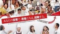 三重県を幸せな仕事をしている人達でいっぱいに!