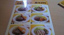 ミヤちゃんのランチグルメブログin下関北九州-2013112711380000.jpg