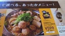 ミヤちゃんのランチグルメブログin下関北九州-2013112711390000.jpg