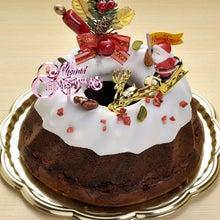 香川・高松のケーキ屋さんラ・ファミーユのスィーツ日記-ガトーショコラマウンテン