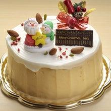 香川・高松のケーキ屋さんラ・ファミーユのスィーツ日記-キャラメルシフォン