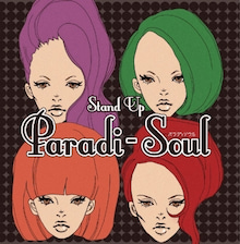 $Paradi-Soul OFFICIAL BLOG