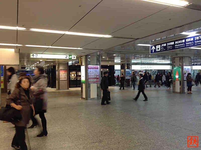 横浜駅緑の窓口