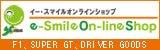小山桃オフィシャルブログ イースマイルオンラインショップ