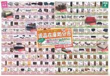 内山家具 スタッフブログ-20131129B