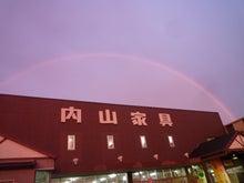 内山家具 スタッフブログ-201311にじ