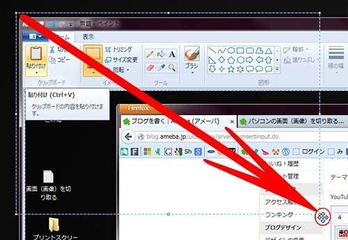 6ヶ月以内に月収50万円を本気で掴む方法-PrintScreen_04