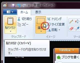 6ヶ月以内に月収50万円を本気で掴む方法-PrintScreen_03