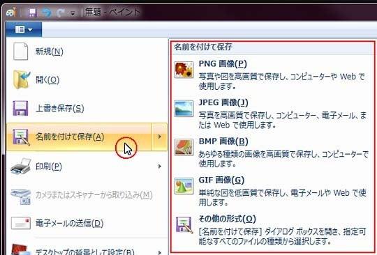 6ヶ月以内に月収50万円を本気で掴む方法-PrintScreen_05
