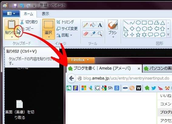 6ヶ月以内に月収50万円を本気で掴む方法-PrintScreen_02