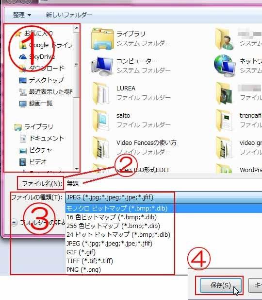 6ヶ月以内に月収50万円を本気で掴む方法-PrintScreen_06
