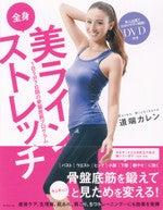 道端カレンオフィシャルブログ「Karen Michibata XXX」Powered by Ameba