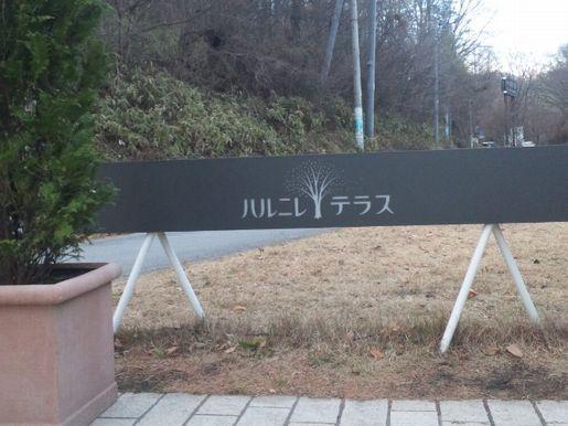 $軽井沢でタロットカード鑑定;美穂の時つむぎ-看板