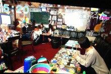 $大阪 梅田 秘密基地駄菓子BAR A-55のブログ