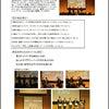 関東三大イルミネーションの画像