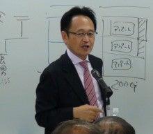 山口宏のブログ-20131122セミナー清水先生