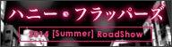 $矢吹春奈オフィシャルブログ「ほっと一息」Powered by Ameba
