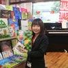おすすめ♪楽譜&タイアップCDの画像