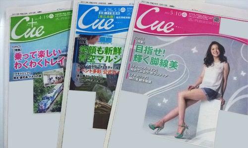 おしゃれ収納Life広島・東広島の整理収納(アドバイザー)スタイリスト・ディスプレイコーディネーターが片付け・収納・インテリア・100均を紹介。