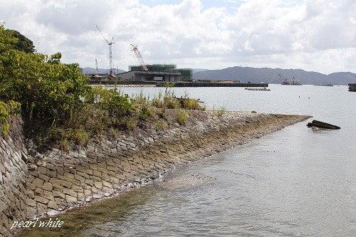 $遺産、遺跡を求めて…-宿毛海軍基地