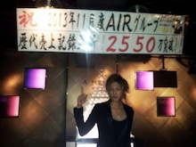 AIR-GRACE-DIARY
