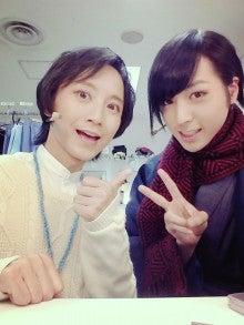 蒼井翔太オフィシャルブログ「BLUE FEATHER」-2013-11-29-23-06-26_deco.jpg