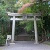因幡国一宮 宇倍神社は、お金のご神徳が!?地に足がつく底力!島根県の画像
