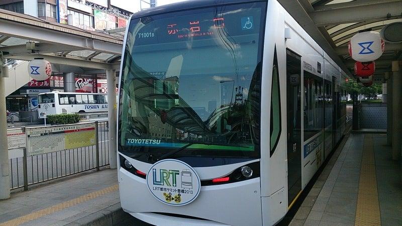 豊橋鉄道T1000形電車 ほっトラム...