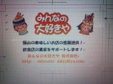 きらきらK子のキラキラ通信-NCM_0433.jpg