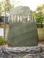越後戦線巡り3日目(最終日)   月...