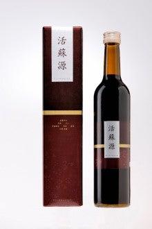 $漢方ロハス-活蘇源
