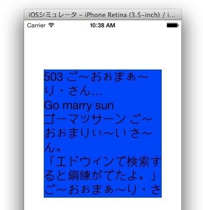 $テン*シー*シー-9