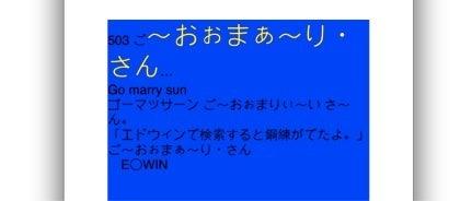 $テン*シー*シー-11